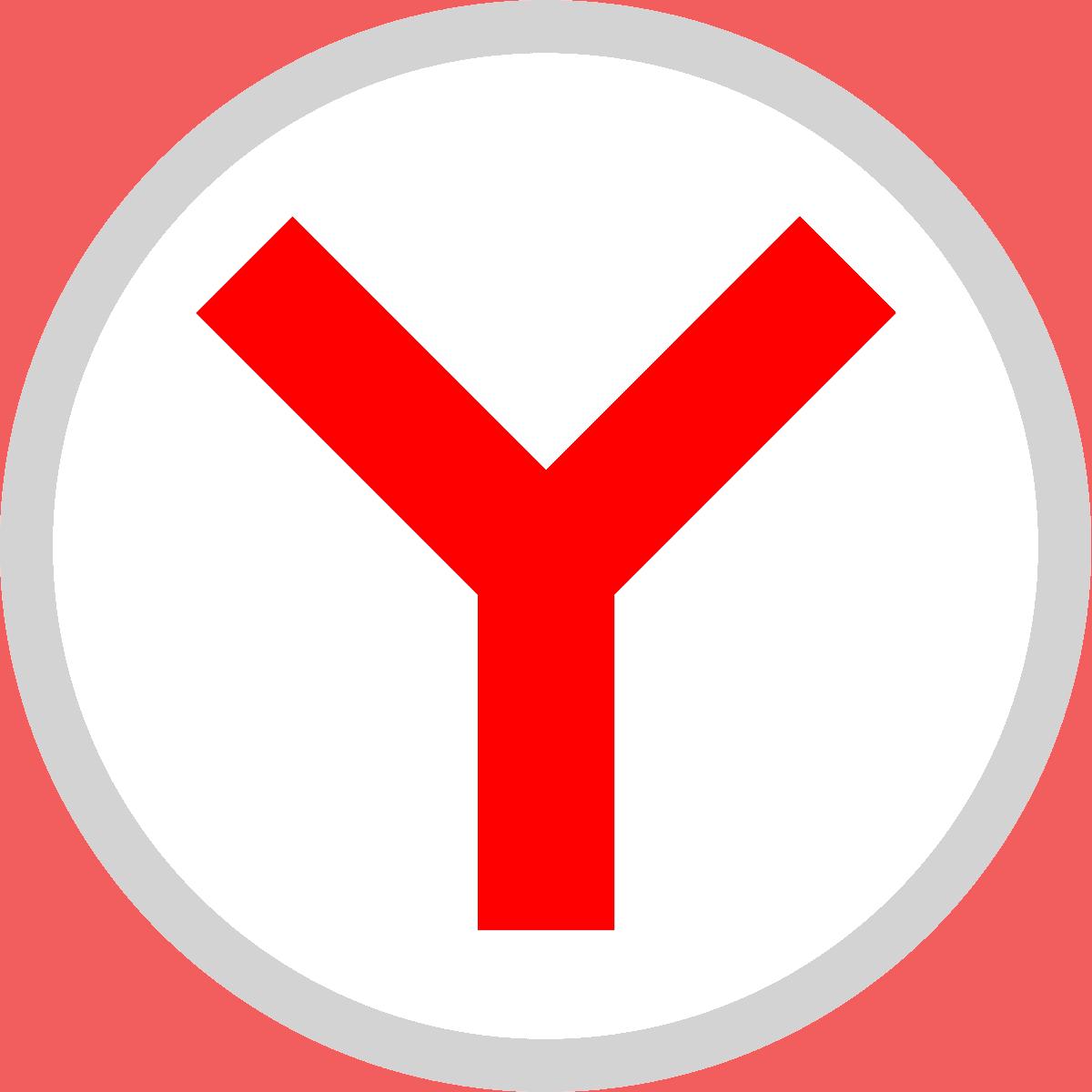 разплащателни методи yandex лого