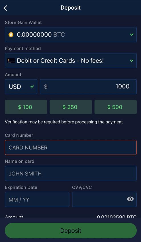 Stormgain табло за разплащане