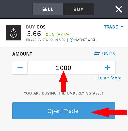 ръководство как да купя EOS отваряне на позиция бутон